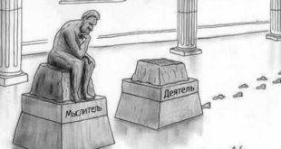 Почему обучение — это новая прокрастинация