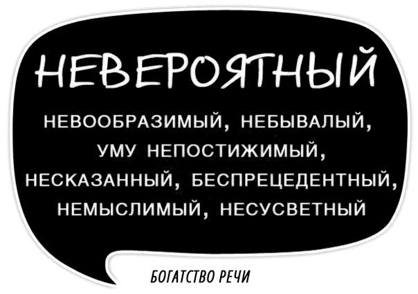 Эндорфиню!