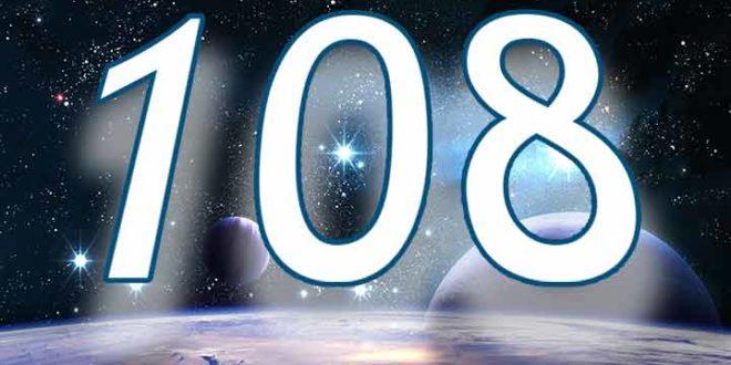 #108дней. Почему столько?