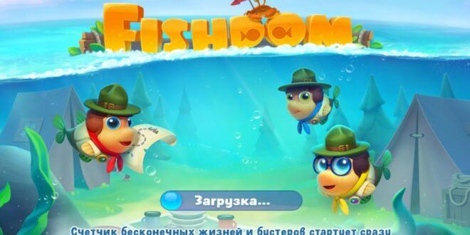 Утопилась в аквариуме. #ЧЧ Осень. 50 дней до Нового года