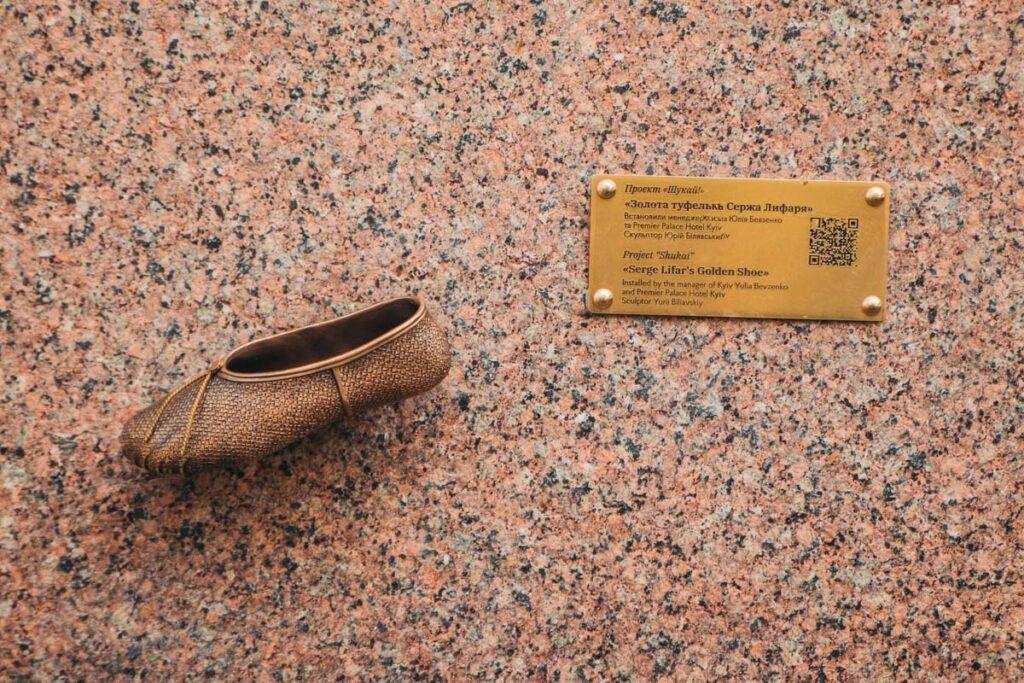 Проект #Шукай Золотая туфелька Сержа Лифаря