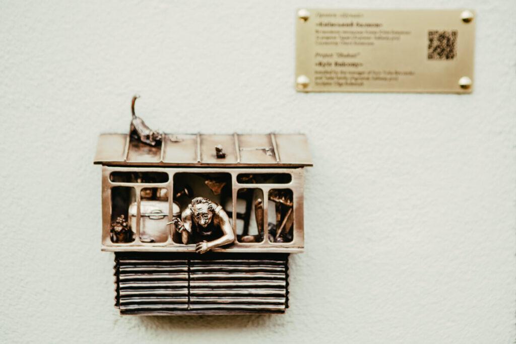 Проект #Шукай Киевский балкон