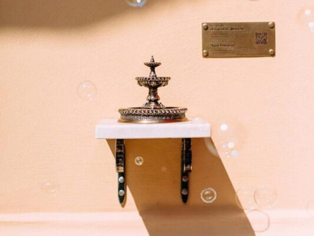 Проект #Шукай Киевский фонтан